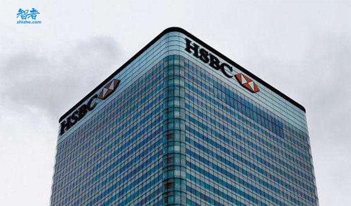 汇丰银行将裁员3.5万人,主要缩减在欧美业务